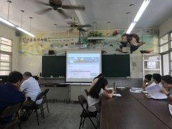 七股國小校園藝文新聞電子報第1090106期