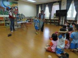 幼兒園原住民遊學體驗活動