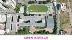 臺南市永康區復興國小歡迎新生入學歡迎您