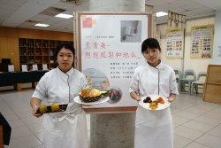 光華餐飲群師生 烹書展廚藝