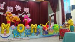 七股國小校園藝文新聞電子報第1090211期