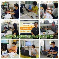 《停課不停學  老師變直播主》2021-06-02 中華新聞雲