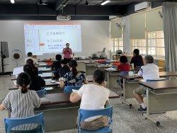 七股國小校園藝文新聞電子報第1100102期