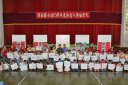 歸南國小105學年度新生入學始業式_8232.jpg