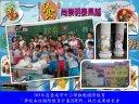 105國際教育成果發表會 (3).JPG