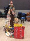 第二名廣二孝最有禮的聖誕樹.jpg