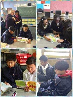 下營國中2017澳洲姐妹校交流與學習