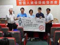瀛海中學鼓勵學習,提供專校基金獎勵學子。