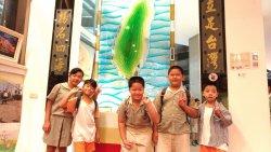 鹽水國小資源班戶外教學~「探索玻璃與香菇的奇妙旅程」