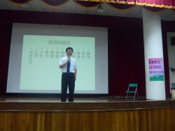瀛海中學生涯發展教育家長職業達人講座