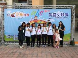 柳營國中參加台南市106年英語文競賽榮獲[英語團唱甲等]