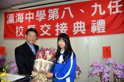 姚智化接任瀛海中學校長 期提升品格教育