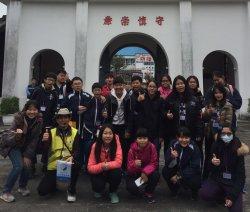 永仁高中寒假體驗營:穿『獄』時空的心『法』