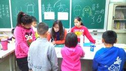 吉貝耍國小—幸福學園的寒期輔導