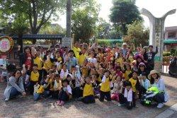 歡喜啦!!!活力十足的樹人國小106週年校慶社區路跑活動