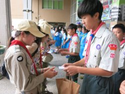 日本橫濱童軍在甲中的體驗之旅