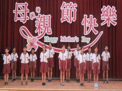 七股國小校園藝文新聞電子報第1060212期