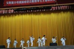 安順國小107年度母親節感恩活動暨學生才藝發表會
