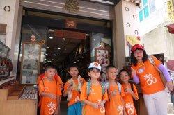 轉載中華日報--戶外教育課 三校(南大附小 七股樹林 東山吉貝耍)學童共聚一糖