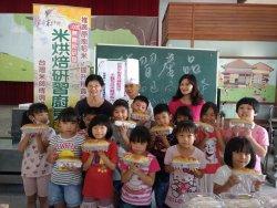 推廣多元米食 台南新東國小學童DIY米麵包、米麵條(轉載自由時報)