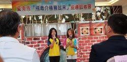 樹人國小創意偶戲劇團@衛生福利部嘉南療養院