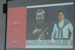 Taiwan Connection光榮國小推廣音樂