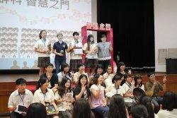 光華高中為新鮮人做十六歲 開啟智慧之門