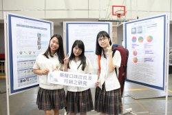 光華高中多元智慧實驗課程  十年淬鍊智慧腦