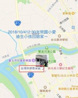 愛迪生科學計畫~科教館陽明山二日戶外教育