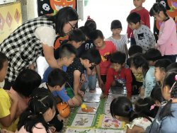 七股國小校園藝文新聞電子報第1070110期