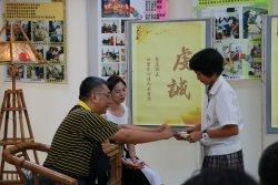 光華附設國中  為父母師長奉上一杯好茶