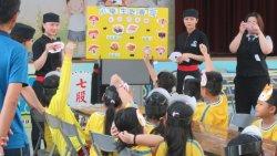 七股國小校園藝文新聞電子報第1070111期