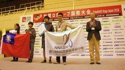 日本加賀 RoboRAVE 國際賽 南科實中高中部跨校組隊獲 1 金 2 銀