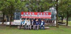 樹人國小參與高峰課程五校戶外教育聯盟--六年級高峰畢業旅行