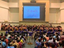 琴樂和鳴,絃歌順揚 -和順國中、小國樂及薩克斯風聯合音樂會