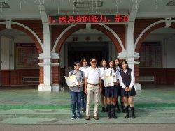 長榮中學獲商業類兩大優勝  全國技藝競賽表現出色