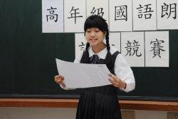 語文競賽展自信 多元學習育人才 臺南慈濟高中國小部107學年度語文競賽