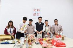 長榮中學愛即食  師生們樂捐幸福