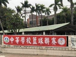 107臺南市高國中籃球聯賽第二輪準決賽,精彩可期!