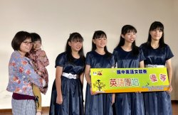 下營國中澳洲姐妹校Sunshine College 恭賀下營國中英語文競賽讀著劇場、說故事、團唱大放異彩,三項均獲優等佳績