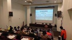 臺江的歷史,全臺高中歷史教師一同來參與