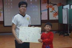 吉貝耍國小—低年級菱角課程全紀錄3