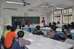 「數學魔術」科學營