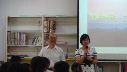 與作家有約之陳正恩校長以「聲」相許的一堂課