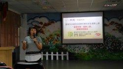 《優質教養,健康上網》港尾國小社區生活營,追求高四感生活