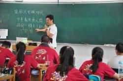 自然領域公開授課