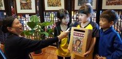 不一樣的兒童節--樹人國小力行公益篇