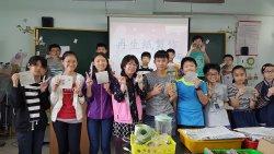 科學營-再生紙製作