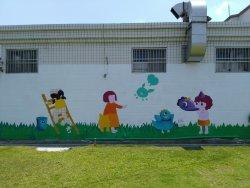 《跨校合作,彩繪校景》港尾國小校園3D彩繪--第一回合