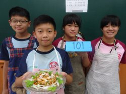 和順國中低碳好料理—第五屆主廚盃競賽